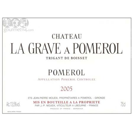 Château LA GRAVE