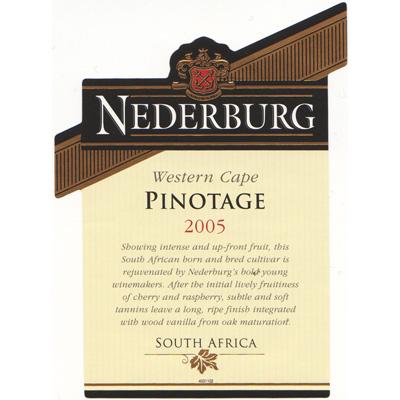尼德堡品乐红葡萄酒