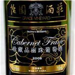 怡园珍藏品丽珠2008