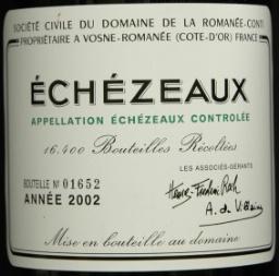 依瑟索特级红葡萄酒2004