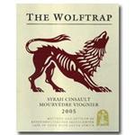 Boekenhoutskloof The Wolftrap 2005