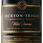 Jackson-Triggs Vidal Icewine Proprietors' Reserve