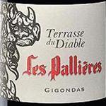 帕利尔酒庄-圣土修士红葡萄酒2007