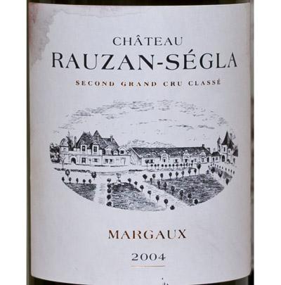 Chateau Rauzan Segla 2004