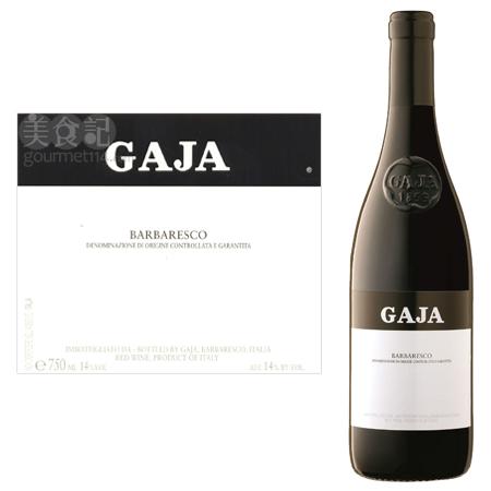 嘉雅芭芭罗斯干红葡萄酒