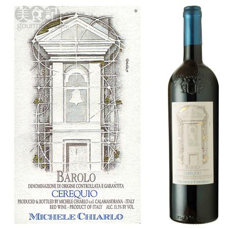 迈克-基阿罗酒庄芭罗洛斯丽桂干红葡萄酒