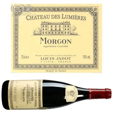 路易亚都世家阳光城堡摩根法定产区干红葡萄酒