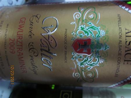 伯纳德华特状元琼瑶浆特酿至尊白葡萄酒2009