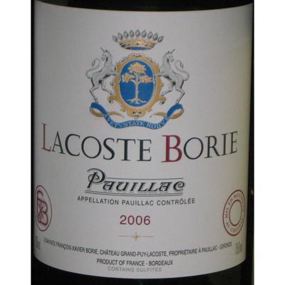 拉古斯柏瑞干红葡萄酒2006