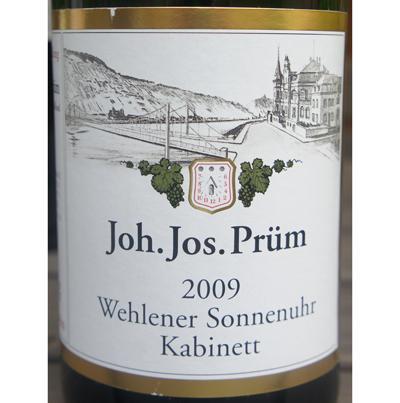 普绿园半干型白葡萄酒2009