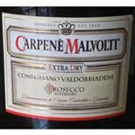 卡玛酒园普洛西可起泡葡萄酒