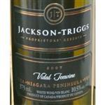 Jackson-Triggs Vidal Icewine Proprietors' Reserve 2007
