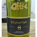Stonefish Series 8 Chardonnay 2014