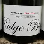 Giesen Single Vineyard Ridge Block Pinot Noir 2014