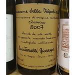 Giuseppe Quintarelli Amarone della Valpolicella Classico 2007