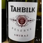 Tahbilk Reserve Shiraz Nagambie Lakes 1996