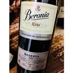 Beronia Rioja Reserva 2009