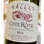 Domaine Gallet Cote Rotie 2012