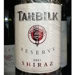 Tahbilk Reserve Shiraz 2001