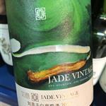 如意干白葡萄酒 2017