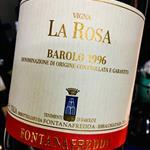 Fontanafredda Barolo Vigna La Rosa DOCG 1996