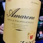 Zenato Amarone della Valpolicella Classico 1995