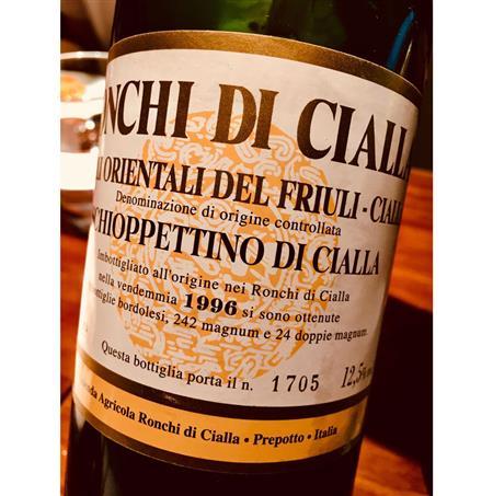 Ronchi di Cialla Schioppettino Colli Orientali del Friuli Cialla 1996